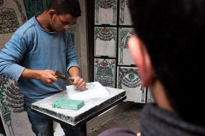 Arabic craftmanship