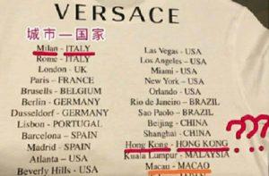 Versace, gaffe con la Cina: Hong Kong e Macao sulla maglietta sono indipendenti