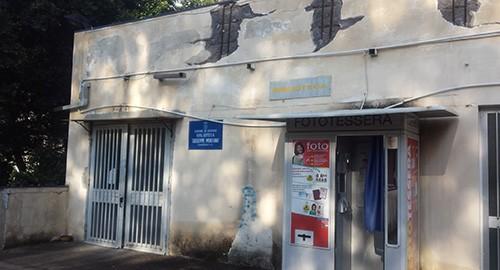 Locali biblioteca nella iv municipalità da riqualificare