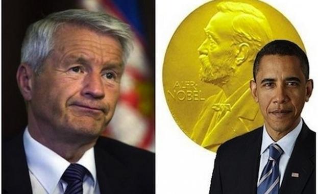 Нобеловия комитет