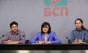 Корнелия Нинова: Внасяме сигнал до Прокуратурата за престъпленията на властта в Странджа
