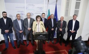 Корнелия Нинова: Днес Борисов удари дъното