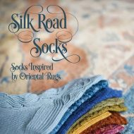 Silk Road Socks, Socks Inspired by Oriental Rugs - Hunter Hammersen