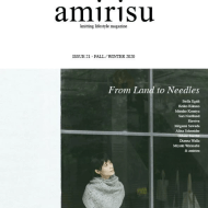 Amirisu Issue 21 - Fall/Winter 2020