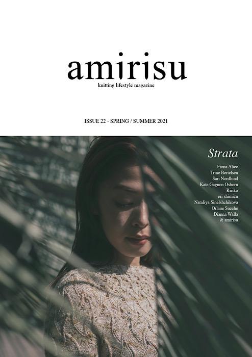 Cover Amirisu - Issue 22 Spring/Summer