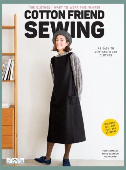 cotton friend sewing yuko katayama, kyoko Sakauchi, Ito Michiyo