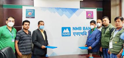 एनएमबि बैंकले जडिबुटी व्यवसायीहरुलाई सघाउने