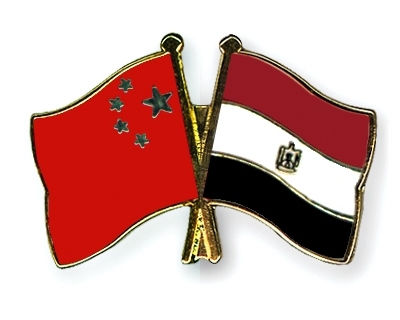 Egyptian-Chinese Flag