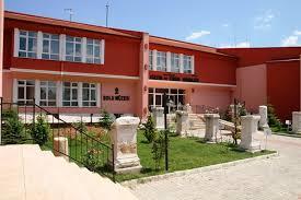 متحف بولو Bolu Müzesi | تركيا - ادويت