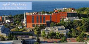 جامعة بولنت أجاويد1  CROSSROAD