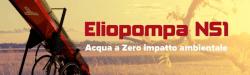 Nova Somor finanziata con equity crowdfunding