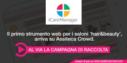 iCareManager nuova campagna equity crowdfunding su Assiteca Crowd