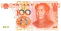 China Yuan Renmibi