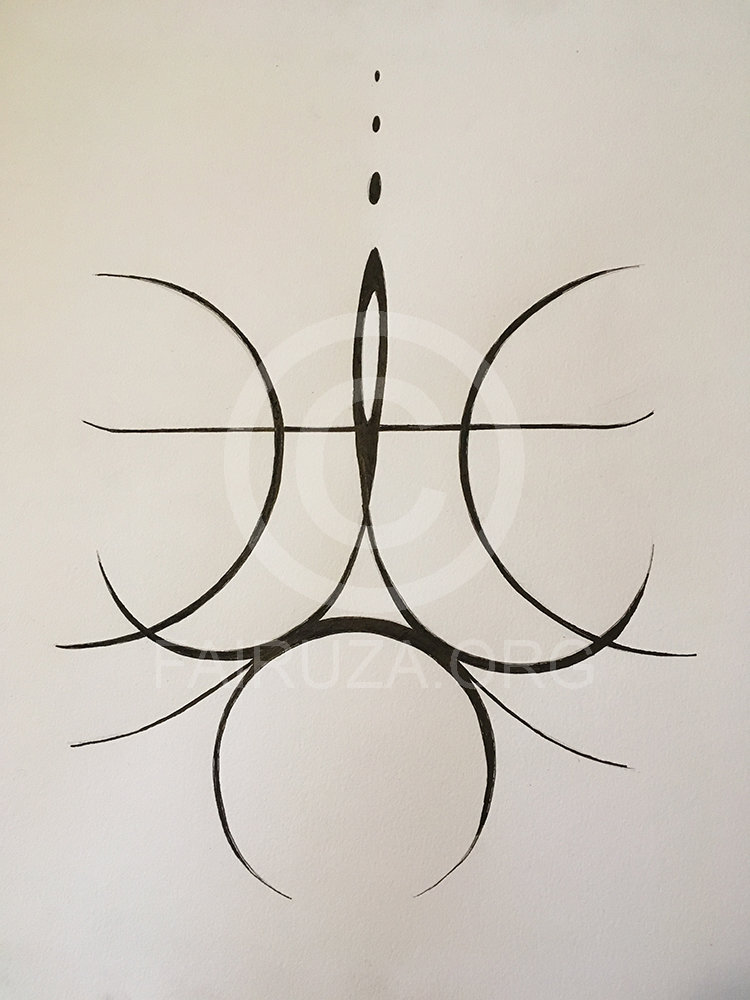 A vertically symmetrical sigil composed of straight and curved lines seems to imply a primal version of horns, moons, and the sacred feminine