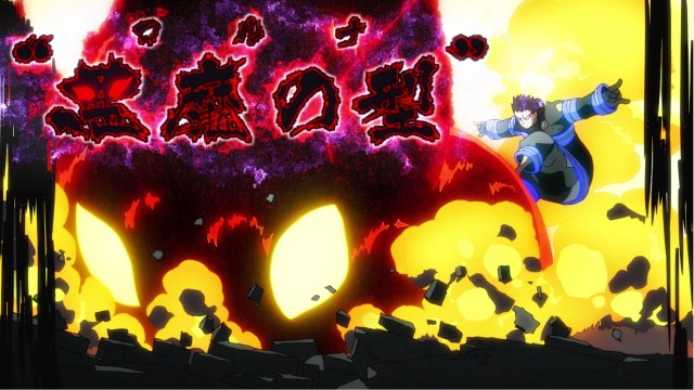 Fire Force Season 2 Ep 5: Shinra's new finishing move, Corna, was impressive.