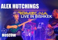 ALEX HUTCHINGS LIVE IN BISHKEK DEC'19