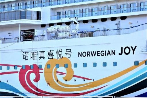 Norwegian-Joy-Namensschriftzug-02 MS NORWEGIAN JOY