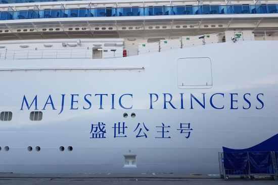 MajesticPrincess004
