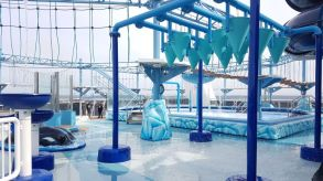 Polar Aquapark