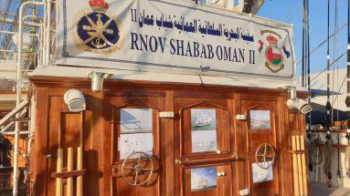Shabab Oman II 049