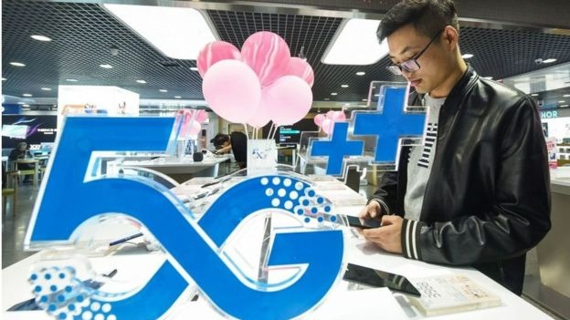 5G image