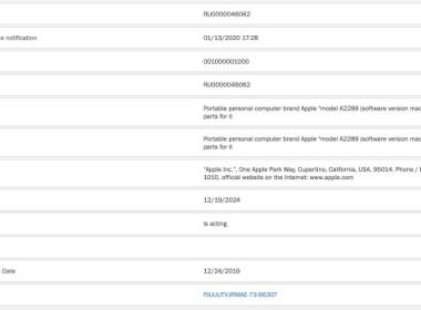 MacBook Pro 13 pouces avec Magic Keyboard