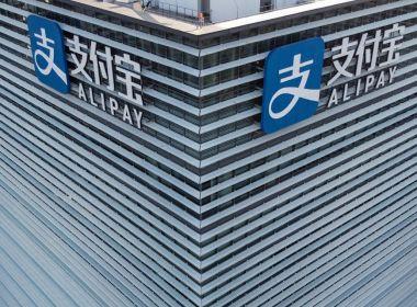 Les régulateurs chinois cherchent à démanteler Alipay d'Ant Group (rapport)