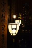 templo-Otagi-Nenbutsuji-09