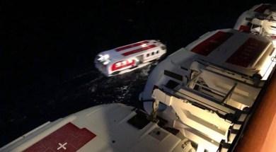 cruise rescue 1_1520432614822.jpg_13506288_ver1.0