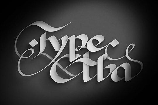 Type Ctba