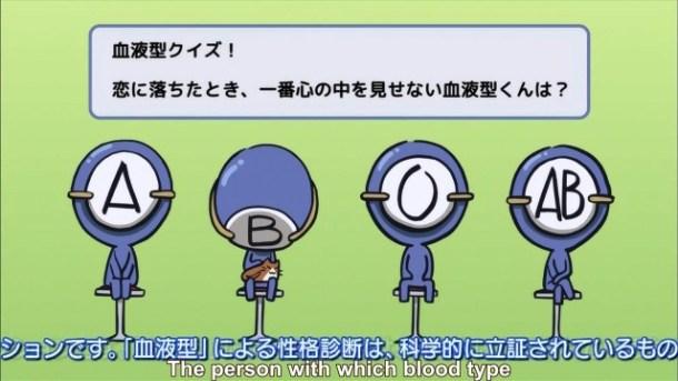 [Chihiro]_Ketsuekigata-kun!_-_01_[1280x720_H.264_AAC][54421D4E].mkv_snapshot_00.04_[2013.04.09_00.54.07]