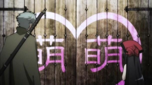 Hyakka Ryouran Samurai Bride 02