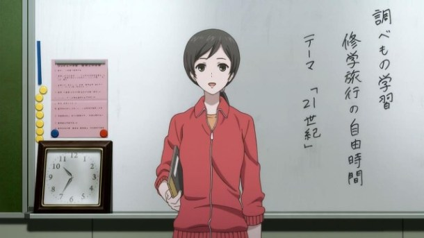 Red Data Girl - E01