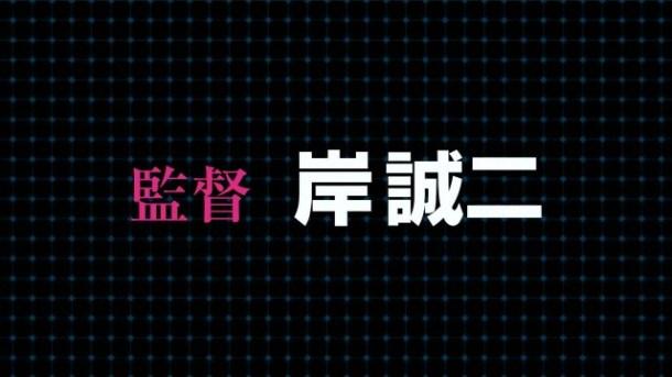[Tenzinn] DEVIL SURVIVOR 2 THE ANIMATION PV.mkv_snapshot_00.32_[2013.04.03_15.05.51]