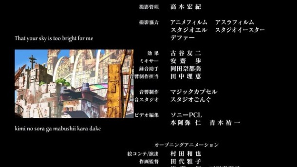 [UTW-Vivid]_Suisei_no_Gargantia_-_02_[h264-720p][739A99E9].mkv_snapshot_22.56_[2013.04.20_02.52.44]