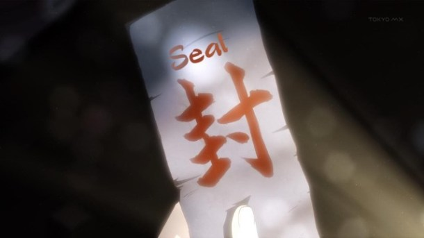 [Chihiro]_Hentai_Ouji_to_Warawanai_Neko_-_05_[1280x720_H.264_AAC][4355C7B2].mkv_snapshot_21.48_[2013.05.15_22.33.33]