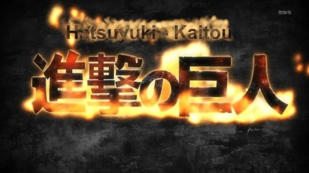 [Hatsuyuki-Kaitou]_Shingeki_no_Kyojin_-_06_[1280x720][10bit][5D20C4D2].mkv_snapshot_00.06_[2013.05.22_20.39.58]