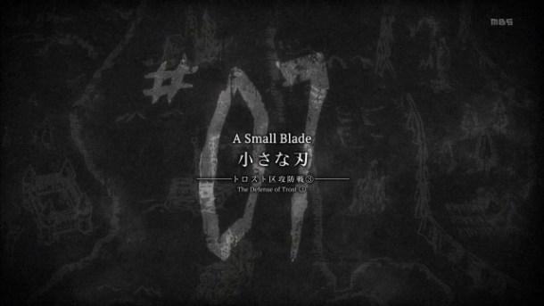[Lag-Taka]_Shingeki_no_Kyojin_-_06_[720p][A76C472D].mkv_snapshot_24.05_[2013.05.22_02.13.31]