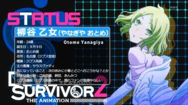 [Anime-Koi] Devil Survivor 2 The Animation - 07 [h264-720p][637E6331].mkv_snapshot_12.29_[2013.06.15_23.13.04]