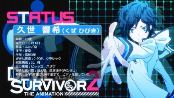[Commie] Devil Survivor 2 The Animation - 08 [58190708].mkv_snapshot_15.24_[2013.06.16_01.15.08]