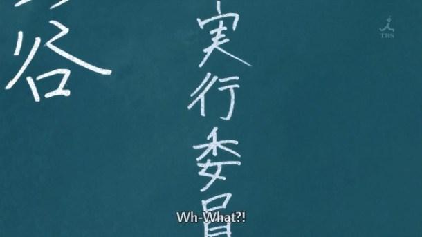 [Commie] Yahari Ore no Seishun Love Comedy wa Machigatteiru - My Teenage RomCom SNAFU - 10 [48865042].mkv_snapshot_02.22_[2013.06.26_13.46.02]