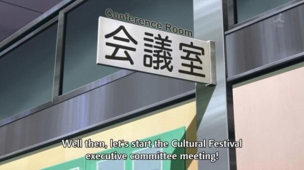 [Commie] Yahari Ore no Seishun Love Comedy wa Machigatteiru - My Teenage RomCom SNAFU - 10 [48865042].mkv_snapshot_04.38_[2013.06.26_13.56.16]
