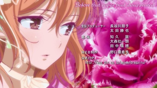 [Commie] Yahari Ore no Seishun Love Comedy wa Machigatteiru - My Teenage RomCom SNAFU - 10 [48865042].mkv_snapshot_23.17_[2013.06.27_00.15.15]