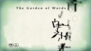 [Doki] Kotonoha no Niwa (1280x720 Hi10P BD FLAC) [3532D004]_Jun 27, 2013 11.49.57 AM