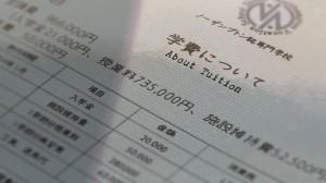 [Doki] Kotonoha no Niwa (1280x720 Hi10P BD FLAC) [3532D004]_Jun 27, 2013 12.06.20 PM