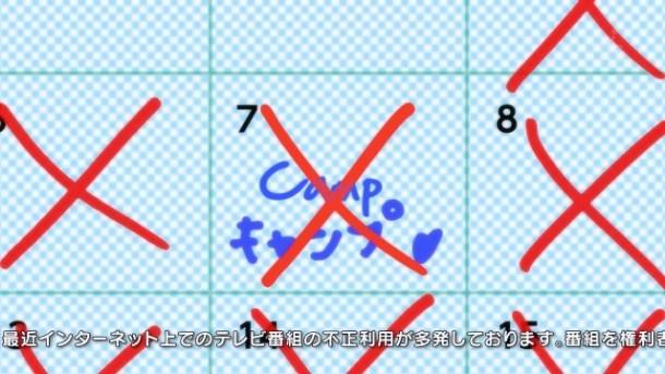 [FFF] Yahari Ore no Seishun Love Come wa Machigatteiru. - 09 [A90A1930].mkv_snapshot_01.50_[2013.06.24_23.13.22]