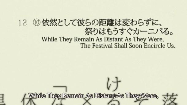 [FFF] Yahari Ore no Seishun Love Come wa Machigatteiru. - 09 [A90A1930].mkv_snapshot_24.05_[2013.06.25_10.52.23]