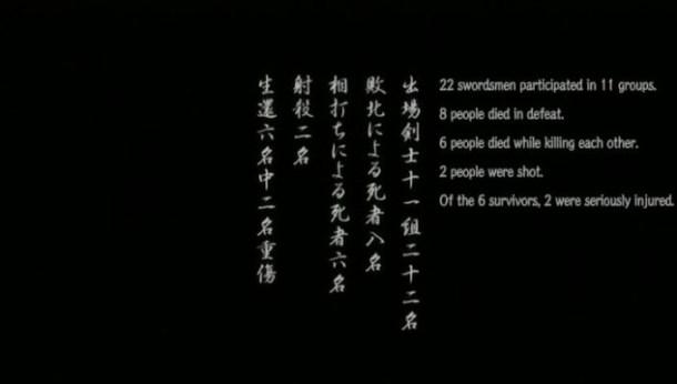 [A-E_&_Saizen]_Shigurui_01_[270652D1].mkv_snapshot_02.54_[2013.07.17_15.23.39]