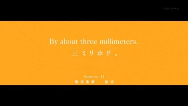 [Commie] Monogatari Series Second Season - 04 [5EBDF02D].mkv_snapshot_00.30_[2013.07.28_16.36.50]