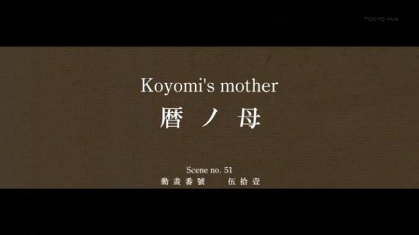 [Commie] Monogatari Series Second Season - 04 [5EBDF02D].mkv_snapshot_03.41_[2013.07.28_17.07.59]